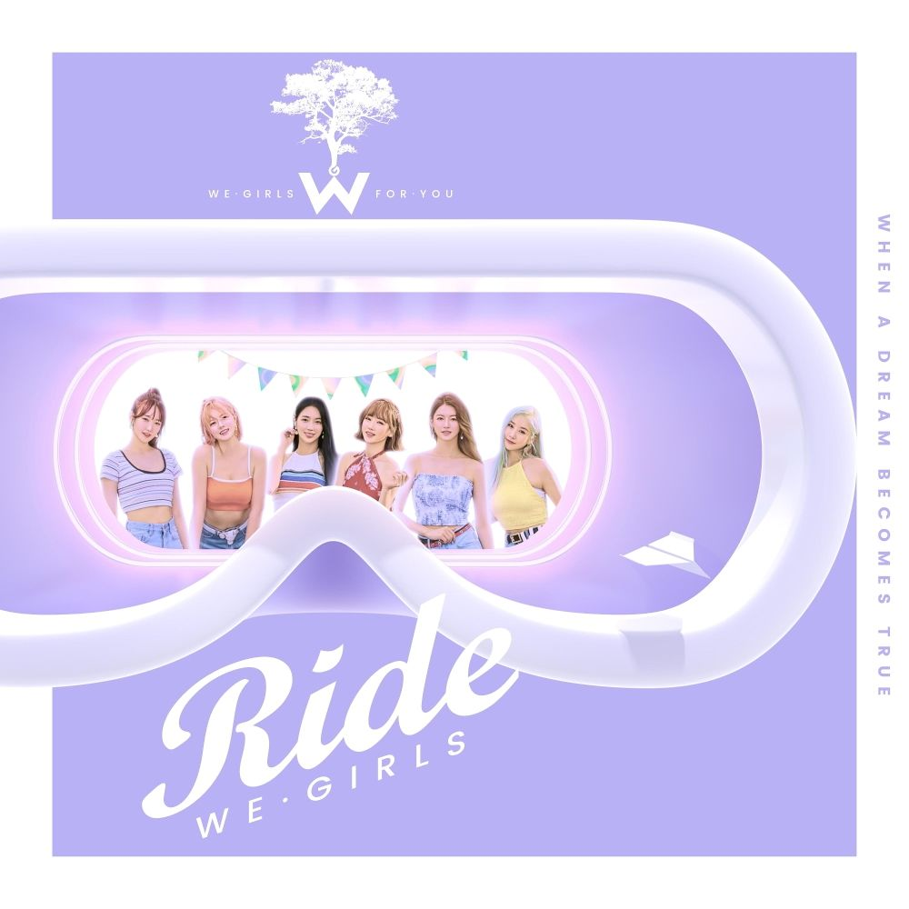 We Girls – Ride – EP (ITUNES MATCH AAC M4A)