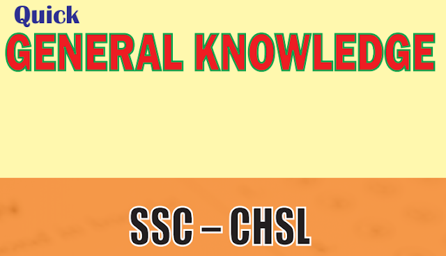 9000+ GK SSC CGL, SSC CHSL, RRB & Competitive Exams PDF Download