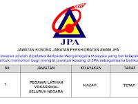 Jawatan Kosong Seluruh Negara di Jabatan Perkhidmatan Awam Malaysia JPA