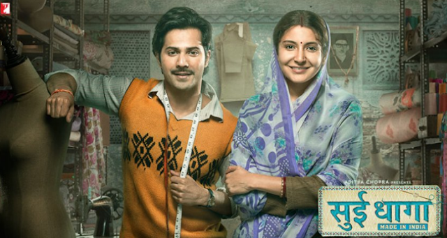 Sui Dhaaga  Second Day Box Office Collection: Saturday Collection Out