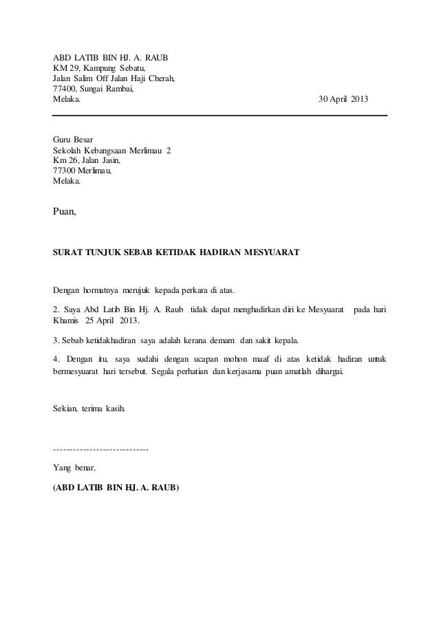 Contoh Surat Rasmi Berhenti Sekolah - Contoh Two
