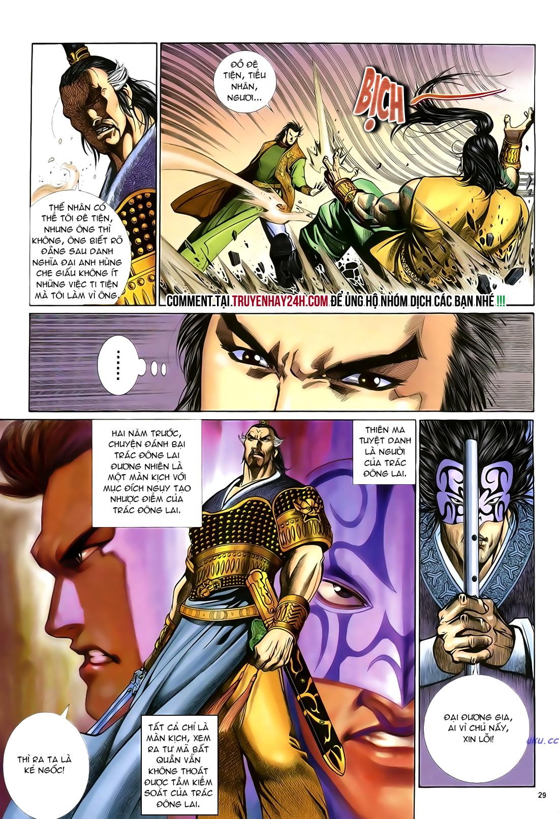 Anh hùng vô lệ Chap 23 trang 30