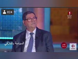فيديو حصري يبرز تعكر حالة رئيس الحكومة السابق الحبيب الصيد على المباشر في الوطنية  قبل نقله للمستشفى