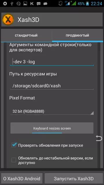 Xash3D FWGS Full Apk