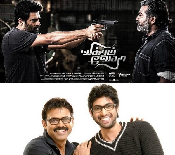 Neo Noir Movies: Vikram Vedha Movie Telugu Remake With Daggubati Stars