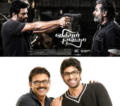 Vikram Vedha Movie Telugu Remake