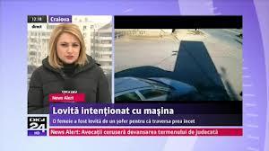 """La Craiova """"Justitia"""" se tine de cioace"""