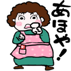 OYOYO mother 3