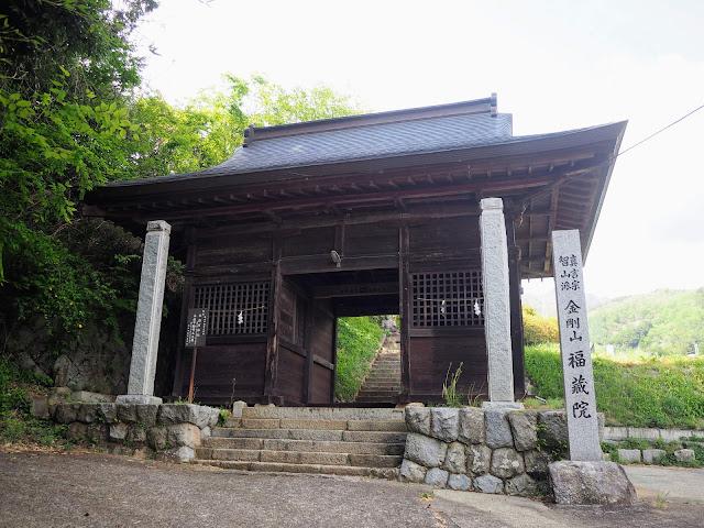 上條集落 福蔵寺