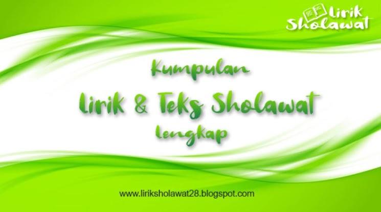 Lirik Sholawat Siiru Linailil Dan Aransemen Karaoke