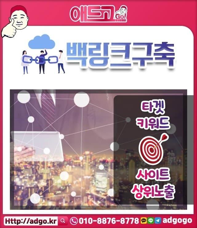 서울시금천구벤츠전시장