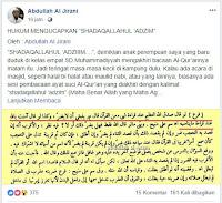 """Hukum Mengucapkan """"Shadaqallahul 'Adzim"""" - Kajian Medina"""