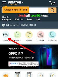 Amazon prime membership free me kaise le