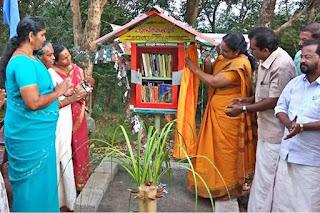 Kerala first Book Village