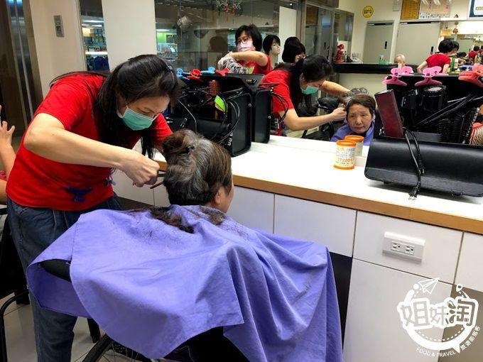 醫院洗頭醫院染髮臥床病人床剪髮
