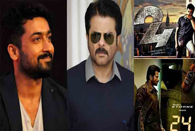 24 movie unknown facts in hindi
