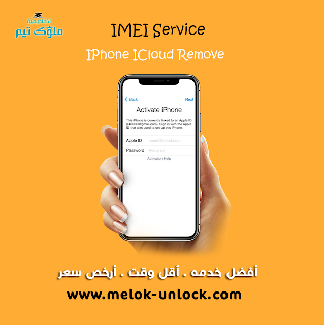 ICloud Bypass Service + Network Work 100%-Iphone 6 to x