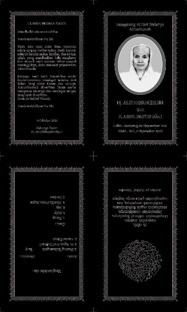 Desain Gratisan Cover Buku Yassin Hj. Alis Nawangsasih