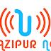गाजीपुर: रिश्वत लेने के आरोप में बिजली विभाग का अवर अभियंता निलंबित
