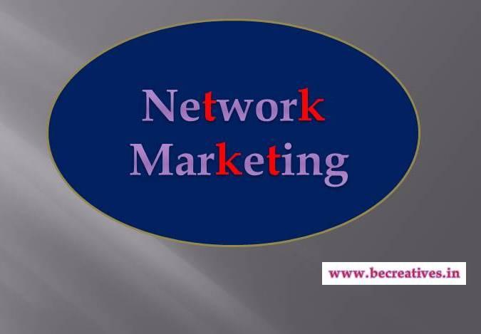 network marketing kya hai in hindi ,what is network marketing in hindi,network marketing kaise kare,network marketing kya hota hai,mlm