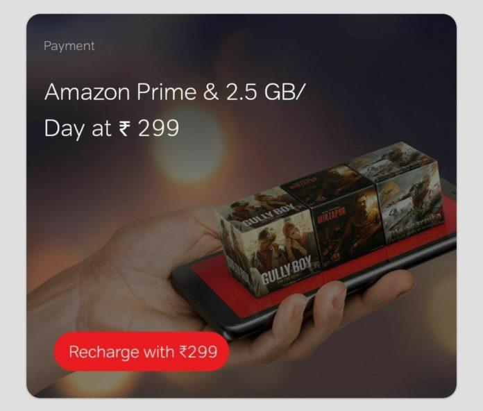 Airtel 299 Plan – Daily 2.5 GB Data+ Free Amazon Prime + Unlimited Calls