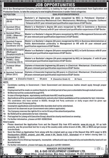 https://www.jobspk.xyz/2019/10/oil-and-gas-development-company-limited-ogdcl-jobs-oct-2019-nts-form-download.html