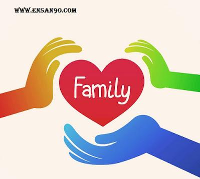 وظائف الأسرة - انسان