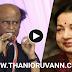 Rajinikanth shares his memories on EX CM Jayalalitha