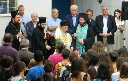 Το πρόγραμμα αγιασμών των Παιδικών Σταθμών του Δήμου Λαρισαίων