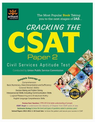 http://www.flipkart.com/cracking-csat-paper-2-civil-services-aptitude-test-english-4th/p/itmdzy59psxmjytf?pid=9789351411109&affid=angrish10g
