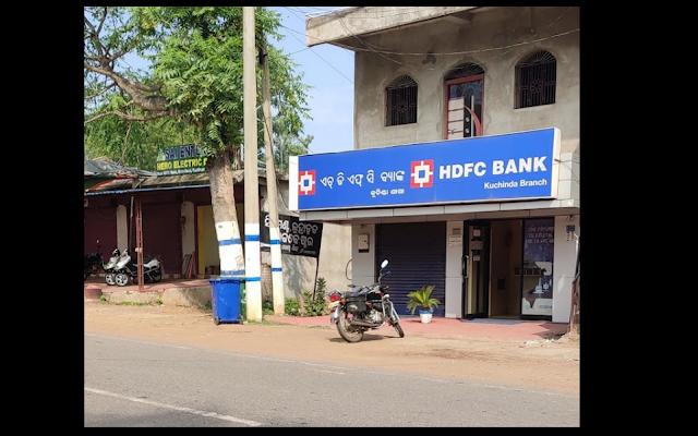 HDFC Bank Kuchinda