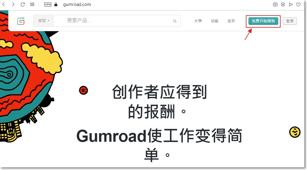 gumroad教學