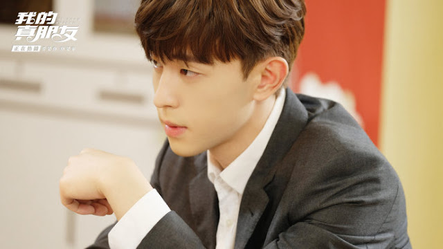 my true friend cdrama Deng Lun
