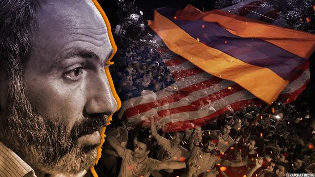 Армения полностью легла под США