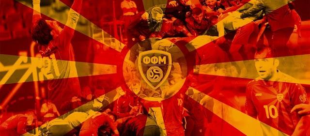 Οι Σκοπιανοί συμμετέχουν ως «Μακεδονία» στο Εuro και η κυβέρνηση σπεύδει να επικυρώσει τα πρωτόκολλα των Πρεσπών!