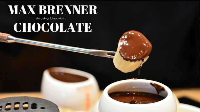 【大阪】邪惡又美味的巧克力專門店MAX BRENNER CHOCOLATE