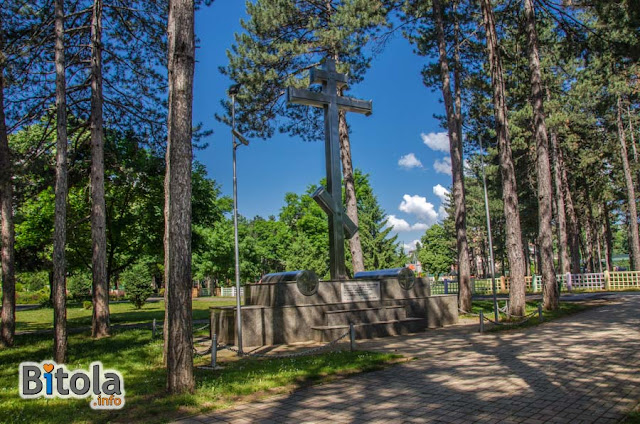 Russian cross - City park Bitola