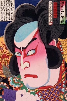 Ichikawa Sadanji as Fukashichi the fishmonger