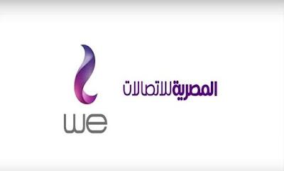 المصرية للأتصالات