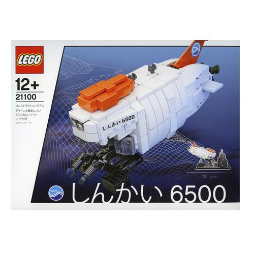 レゴ(LEGO) クーソー しんかい6500 21100