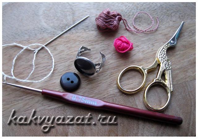 Материалы и инструменты для изготовления кольца