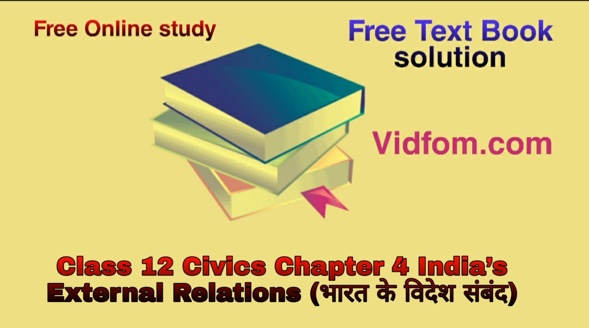 Class 12 Civics Chapter 4 India's External Relations (भारत के विदेश संबंद)