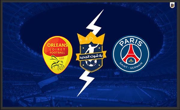 مشاهدة مباراة باريس سان جيرمان وأورليانز