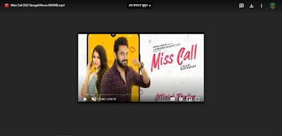 .মিস কল. বাংলা ফুল মুভি (সোহম)   .Miss Call. Full Movie Watch
