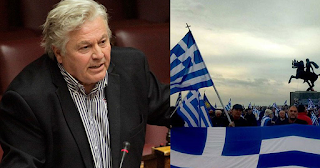 Παπαχριστόπουλος: «Δεν θα πάω στο συλλαλητήριο, ούτε τα εγκρίνω» - BINTEO