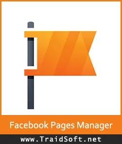 تحميل برنامج مدير صفحات الفيس بوك مجاناً