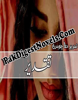 Taqdeer Novel By Dua Choudrey