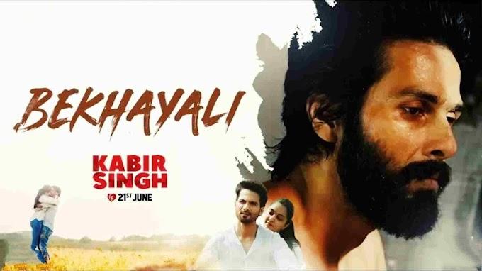 Kabir Singh 2019 | Bollywood Action Movie Free Download - 2019