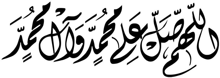 عالم عاشق القصص القصة 162 فضل الصلاة على النبي محمد وال محمد