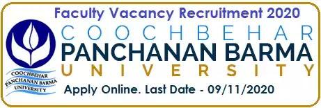 Faculty Recruitment CBPBU Cooch Behar 2020